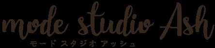 西千葉の美容室 モードスタジオアッシュ 千葉市稲毛区のヘアーサロンのロゴ